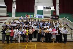 共同備課夯!新北學校共識營逾200老師參加
