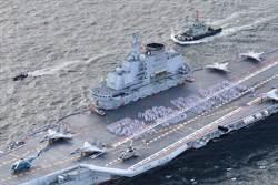美媒評全球表現最差現役航母 兩大強國墊底