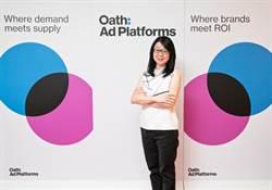 整合Yahoo平台 Oath廣告平台全球重裝上陣