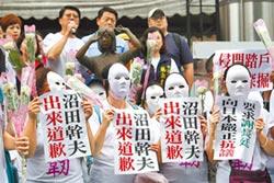 日人踹慰安婦銅像 人權團體告到底