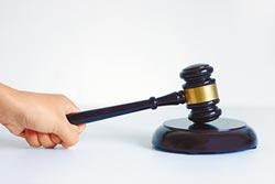 北京網路法院揭牌 科技感十足