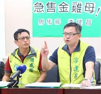 DPP議員曾說韓國瑜「請喪假」就同意不備詢 她罵沒人性