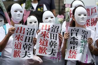 旺報社評》踹慰安婦塑像 蔡政府不能靜默