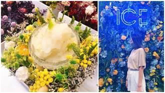 師大超浮誇冰店「花冰殿」!每一碗冰都被滿滿的花給包圍