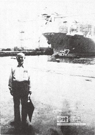 兩岸史話-美國水兵 基隆港上岸買醉