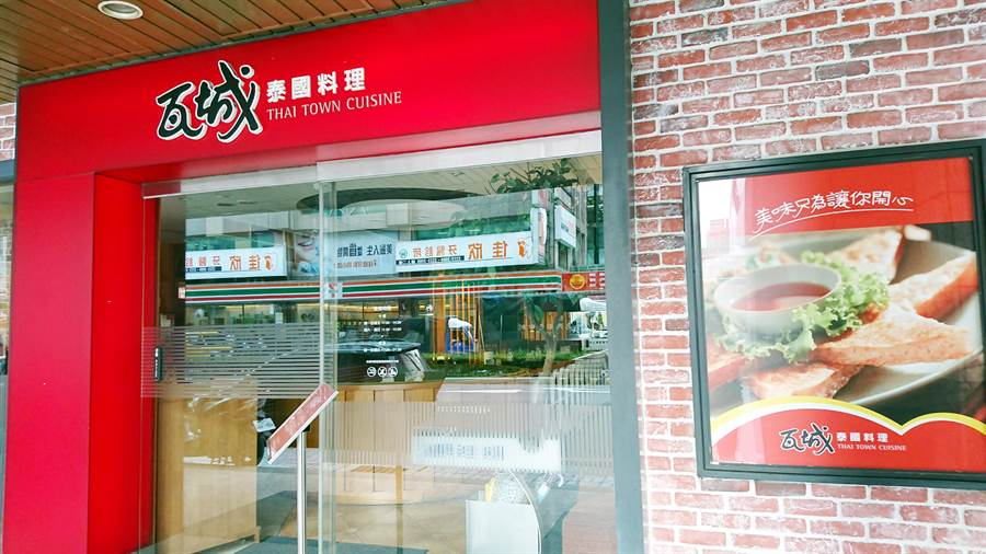 瓦城泰國料理中和建一店。(林資傑攝)