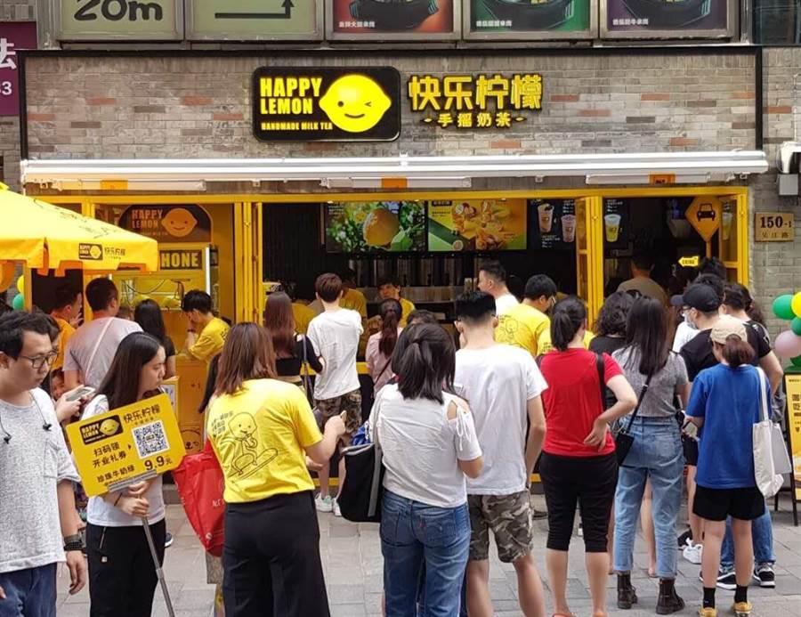 雅茗-KY宣布攜手已布局中國大陸逾百所大學院校的團膳企業,設立合資公司「上海檬奇奇」,將旗艦茶飲品牌「快樂檸檬」導入校園餐廳及校外周邊門市。圖為「快樂檸檬」三代升級店門市。(資料照)