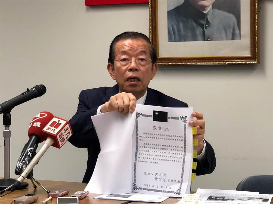 我駐日代表謝長廷11日在東京駐日代表處召開記者會,總結災害應變作業的檢討。(黃菁菁攝)