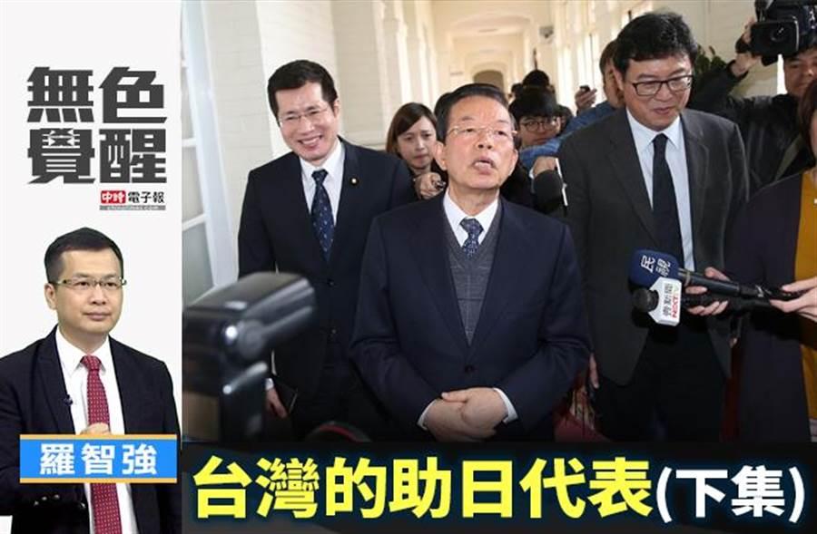 无色觉醒》罗智强:台湾的助日代表(下集)