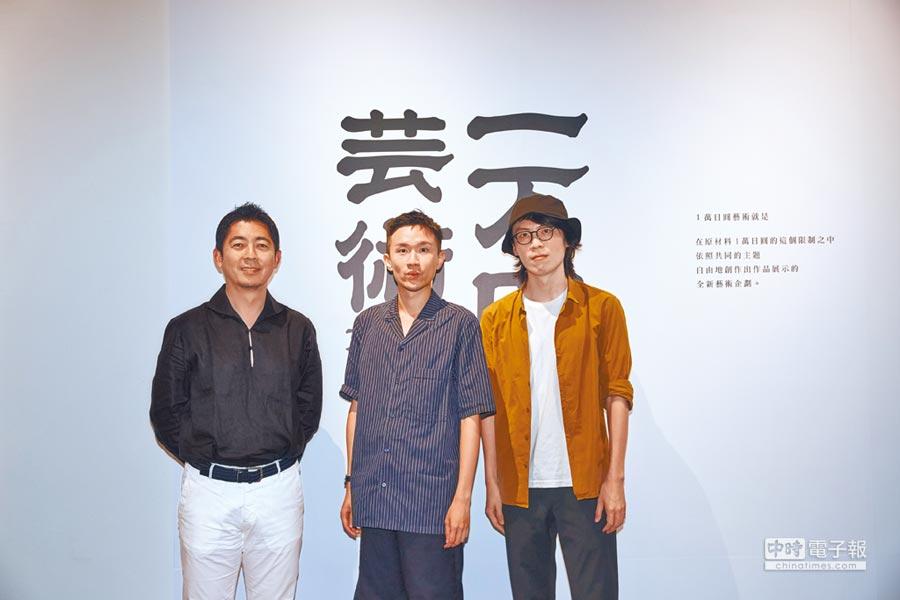 高須光聖(左起)、馬來貘、掰掰啾啾在展場相見歡。