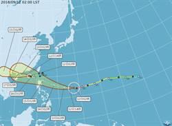 比日本燕子、美東颶風更狂 吳德榮:山竹堪稱地表最強風暴