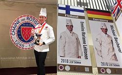 富味乡支持厨艺界世大运—世界年轻厨师菁英赛 冠军揭晓!