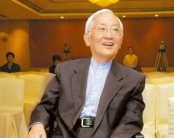 清華大學前校長沈君山病逝 享壽87歲