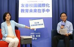 台北》丁守中公布10大教育政策 中小學全面裝冷氣