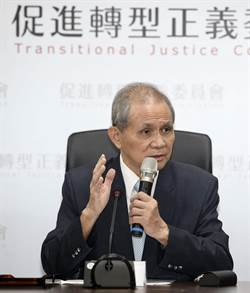 促轉會內部爆料者 主委黃煌雄:後續調查處理