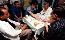 大陸棋聖聶衛平憶沈君山:他是我最好的橋牌搭檔