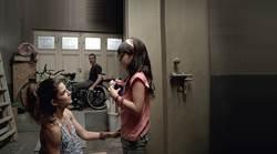 《密謀》救房客母女  身障布魯斯威利單挑銀行大盜