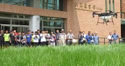 明道大學與業界合作推廣農用無人機 缺工有解了