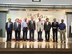 中華郵政公司與國立臺灣美術館 發行「臺灣近代畫作郵票」