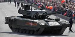 俄國T14戰車將有砲射飛彈 打車也打直升機