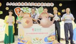 美食料理廚藝交流 行銷客家美食文化