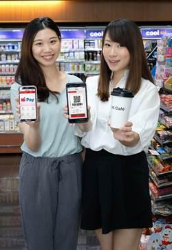 萊爾富APP推出「Hi Pay」 集結3大功能帶來全新購物體驗