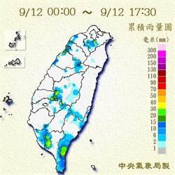 山竹影響周五起有雨 東、南部將有大豪雨