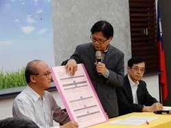 台大校長案 葉俊榮要求由5位候選人重啟遴選