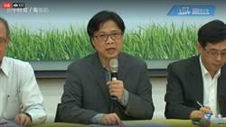 葉俊榮要求台大重啟校長遴選 台大教師重批:政府沒救了