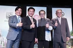 星野集團投資谷關飯店 林佳龍邀請民眾到台中看花博、泡好湯