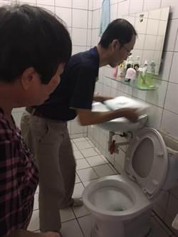 台南水費暴增傷荷包 水公司教你怎麼抓漏