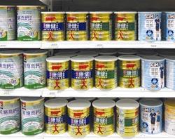 抗藍光 專家建議葉黃素這樣吃