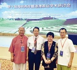 臺灣茶協會率團赴青島 促兩岸茶發展