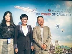 柬埔寨航空 開航台北-暹粒