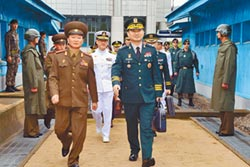 文金會前 兩韓軍事會談暖場