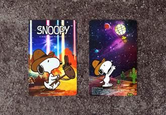 SNOOPY探索太空NASA新任務 一卡通新卡呈現星際迷幻感