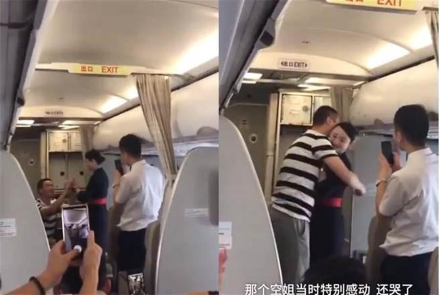 空服員高空被求婚!浪漫與男友擁吻 下機後收解雇通知(圖翻攝自/梨視頻)