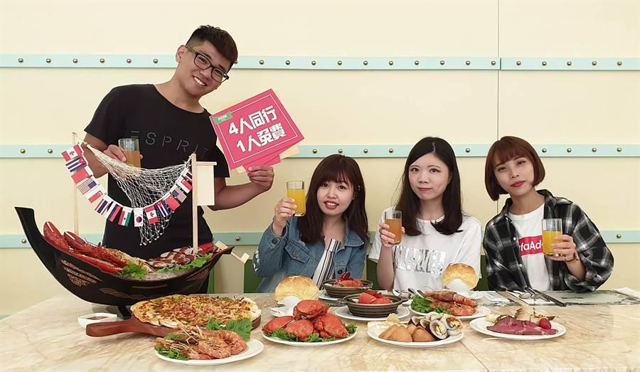 林酒店即日起至10月31日,森林百匯餐廳首度推出平日午、晚餐「4人同行1人免費」優惠活動。(圖/林酒店)