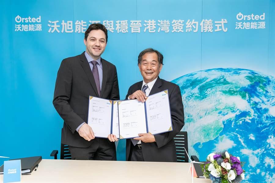 沃旭能源與穩晉港灣簽署大彰化風場海纜鋪設合約,價值新台幣10億元。(沃旭提供)