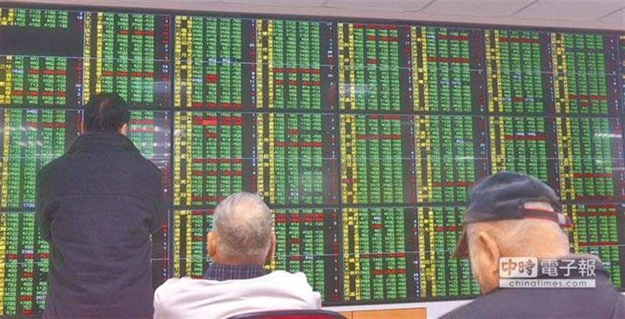 MSCI明晟亞太指數周三(12日) 連續第10天下跌,面臨16年來最長跌勢,亞股今年市值累計蒸發近7000億美元(約21.6兆元台幣)。(中時資料照)