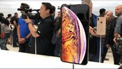 苹果发表会/iPhone Xs与iPhone XR正式发表 更强大但也更贵了