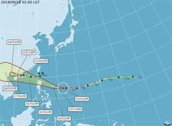 今年最強颱風雨勢驚人 山竹最快明晨發布海警