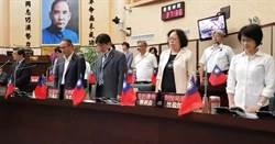 不滿南市府未對日人踹慰安婦像表態 議員要求官員默哀