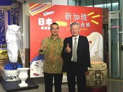 「中友購物節」日本&新加坡&南洋美食展13日同步登場