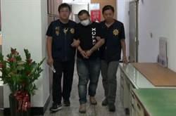 毒販擁名槍被逮  不捨女友「討抱抱」警局曬恩愛