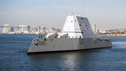破功!裝備上艦面 美朱瓦特驅逐艦隱形戰力落漆