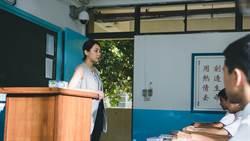 揭露台灣教育崩潰失衡!《藍色項圈》原著作家坦言親遭變態校園荼毒