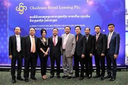 《其他股》中租收購皇家集團微型財務公司,深化柬埔寨布局