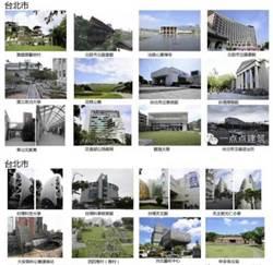 大陸人看台灣》冰冷建築 有歷史與人的溫情(下)