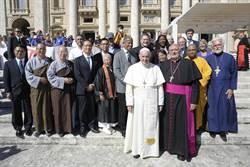 慈濟拜訪梵蒂岡 跨宗教慈善交流